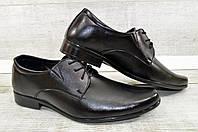 """Туфли мужские """"Bromen"""" черные  код 5-196"""