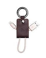 Кабель HOCO Key Chain Protable Lightning UPL19 Brown