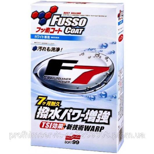 Полироль защитная на 7 мес для светлых авто Fusso Coat F7 W