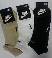Носки мужские короткие сетка  Nike 41-45