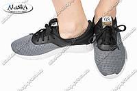 Женские кроссовки серые (Код: 204)