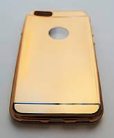 Чехол на Айфон 6/6s Glossy matt имитация металла ТПУ Золото