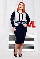 Нарядное трикотажное платье Жанна белый