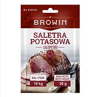 Селитра пищевая для засолки свинины, говядины и телятины