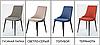 Стул Elegance Ткань Голубая (Concepto-ТМ), фото 2