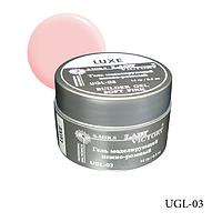 Нежно-розовый моделирующий гель «Luxe»