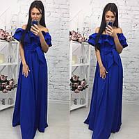 Элегантное женское платье в пол на рост до 180 см., с воланчиком, материал шелк армани. Цвет электрик