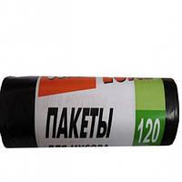 Пакет для мусора суперпрочный LD (70*110/120л - 10шт,черный) SUPER LUXE