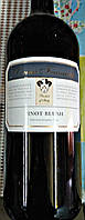 Итальянское сухое розовое вино Pino Blush 1.5л