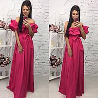 Элегантное женское платье в пол на рост до 180 см., с воланчиком, материал шелк армани. Цвет малиновый
