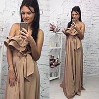 Элегантное женское платье в пол на рост до 180 см., с воланчиком, материал шелк армани. Цвет бежевый