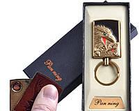 """Спиральная USB зажигалка-брелок """"Орел"""" №4813-3, два аксессуара в одном предмете, модно и стильно, подарочная"""