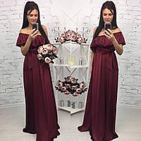 Элегантное женское платье в пол на рост до 180 см., с воланчиком, материал шелк армани. Цвет марсала