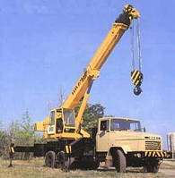 Аренда Автокрана Краян КС-557Кр