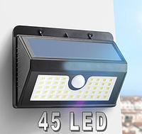 Светодиодный  светильник  ARILUX  45 Led AL-SL07 3 режима работы  на солнечной батарее с датчиком движения