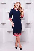 Женское платье с перфорацией Офелия синее/коралл 54