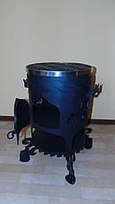 "Піч для казана ""Бухара-2"" (максимальна комплектація), фото 3"