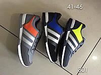 Мужская спортивная обувь очень удобные кроссовки