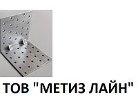 Уголок 180х20х80 перфорированный с двумя ребрами жесткости (уп.25шт.)