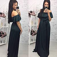 Элегантное женское платье в пол на рост до 180 см., с воланчиком, материал шелк армани. Цвет бутылка