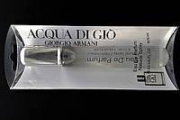 "Парфюм миниатюра на блистере Giorgio Armani ""Acqua di Gio for Men"" 20 мл для мужчин"