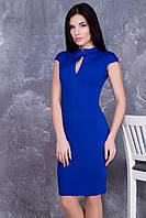 Женское платье Моника электрик ТМ Irena Richi 42-48 размеры