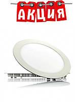 Лампочка LED LAMP 12W1407. АКЦИЯ