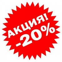 -20% на все кофточки, брюки и лосины!!!
