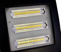 Прожектор светодиодный LD-FL-20W