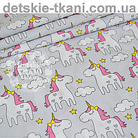 Польская хлопковая ткань с единорогами с розовой гривой на светло-сером фоне (№ 738а)