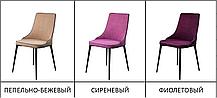 Стул Elegance Ткань Светло-серая (Concepto-ТМ), фото 3