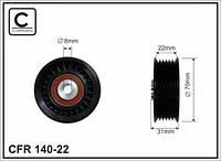 Ролик поликлинового ремня MERCEDES W201,W202,W124,W210,W140 2.0-5.0 70x8x22.5