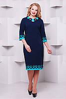 Женское платье с перфорацией Офелия синее/бирюза 52