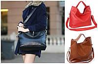 Женская сумка большая с ручками  на плечо Fashion
