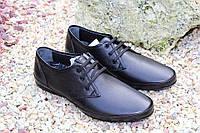 Мужские туфли комфорт из натуральной кожи