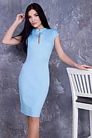 Женское голубое платье Моника ТМ Irena Richi 42-48 размеры