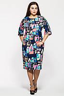 Женское  платье большие размеры  Эмма принт