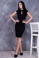 Женское черное платье Моника ТМ Irena Richi 42-48 размеры