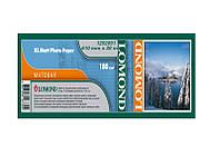 Бумага Lomond для струйных принтеров, матовая, 180 г/м2, 610 мм х 30 метров