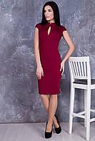 Женское бордовое платье Моника ТМ Irena Richi 42-48 размеры