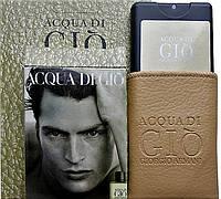 "Парфюм Giorgio Armani ""Acqua di Gio"" мужской 20 мл"