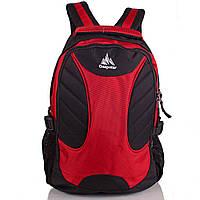 Рюкзак 25 л Onepolar 1307 красный