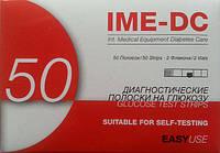 Тест-смужки IME-DC (50 шт.-2х25) №50