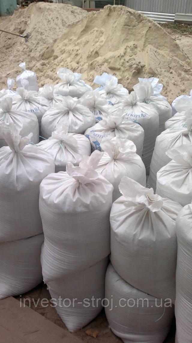 цена песка в мешках