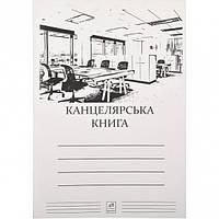 "Книга канцелярская А4 ""Графика"" 48л., клетка, офсет, скоба"