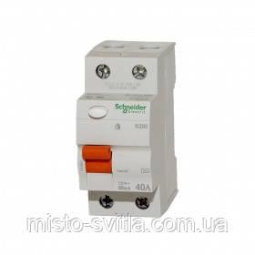 ПЗВ 2п 40A 30мА Диференціальний вимикач навантаження ВД63 Schneider Electric Шнайдер Домовик пзв