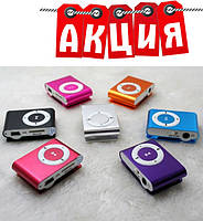 MP3 Плеер Алюминиевый . АКЦИЯ