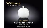 Сахарница белая фарфоровая 325мл. Wilmax WL-995001