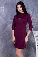 Бордовое трикотажное платье Брошь ТМ Irena Richi 42-48 размеры