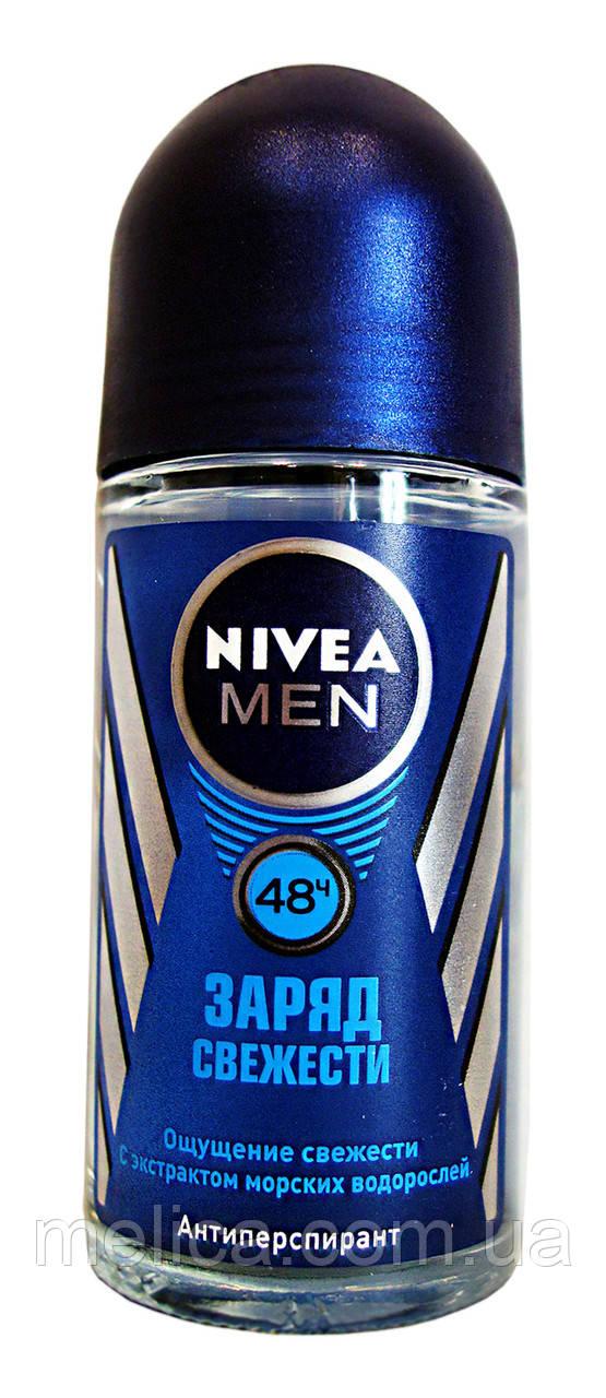Антиперспирант шариковый Nivea Men Заряд свежести - 50 мл. - АВС Маркет в Мелитополе